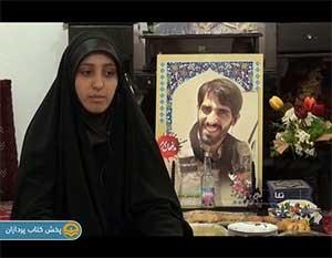شهید محمدتقی سالخورده شخصیت اول کتاب هفت روز دیگر