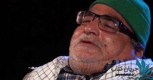 جانباز شهید سید محمد موسوی فرگی