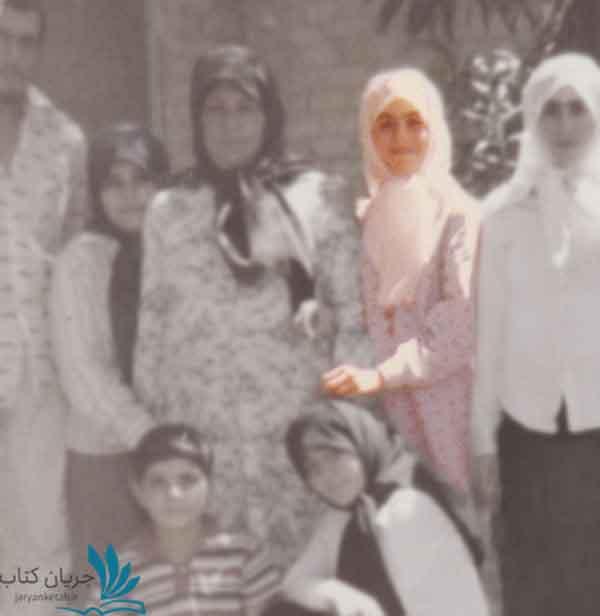 کتاب من میترا نیستم - عکس خانوادگی
