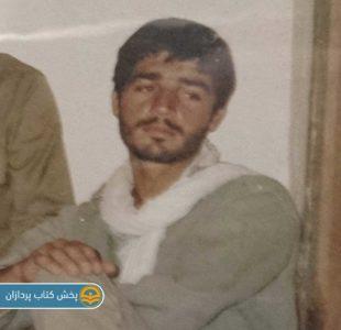 همرزم شهید سلیمانی - کتاب حسین پسر غلامحسین