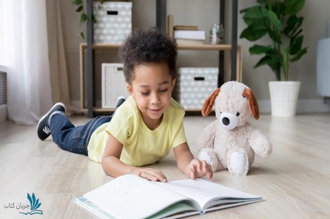 لذت خواندن کتاب