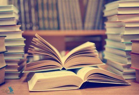 راهنمای خرید کتاب