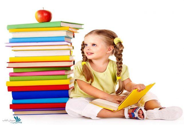 چگونه کودکان را به خواندن کتاب علاقه مند کنیم