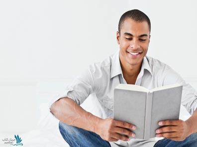 لذت بردن از مطالعه کتاب