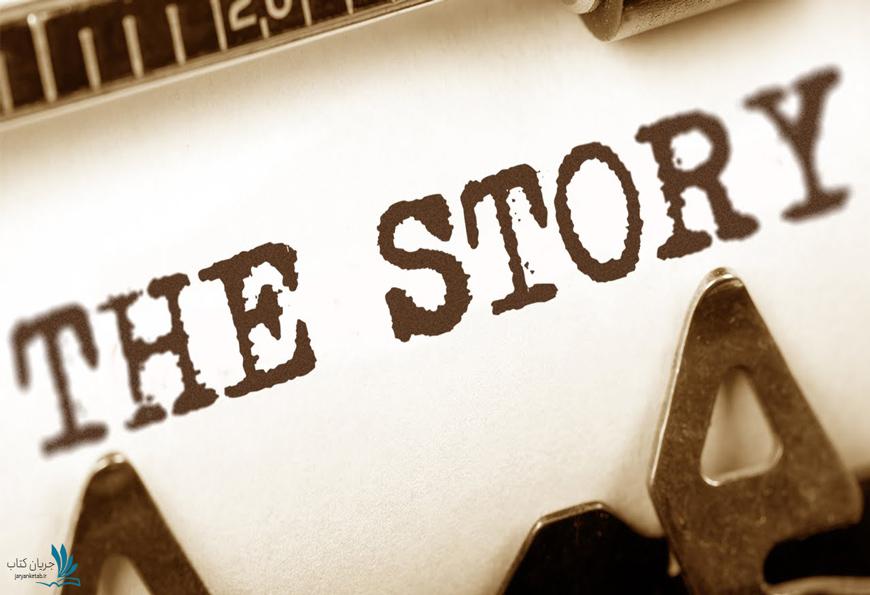 داستان چیست؟
